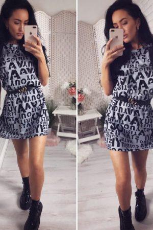Obleka Letter – siva